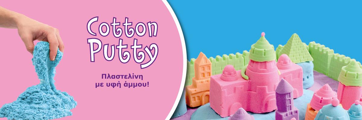 COTTON-PUTTY-1200X400