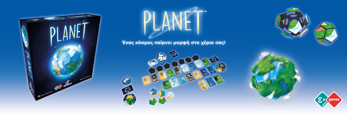 EPSILON-GAMES-PLANET-1200X400_2