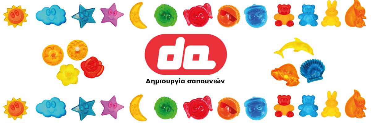 deti-art-1200X400