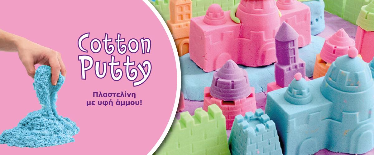 COTTON-PUTTI-1200X500